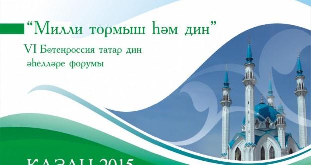 Во имя укрепления национальной культуры
