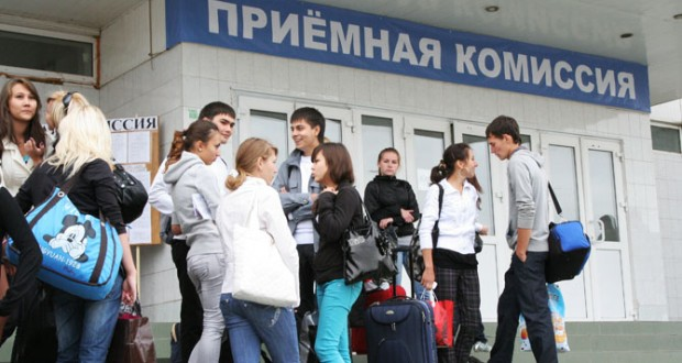 Хөрмәтле Россия регионнарындагы абитуриентлар!