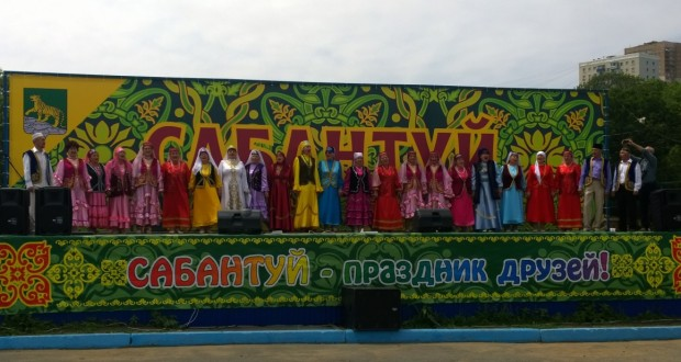 Во Владивостоке отметили Сабантуй