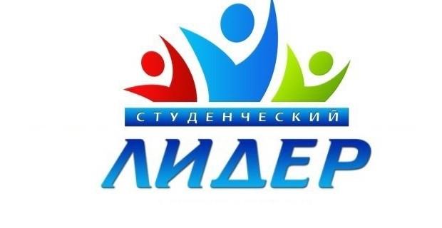 """""""Студентлар лидеры -2015"""""""