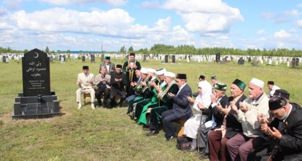 Мусульмане Татарстана помянули Валиуллу хазрата Якупова