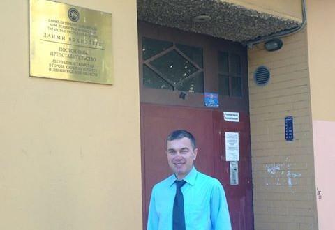 Татарстанский уголок в Санкт Петербурге