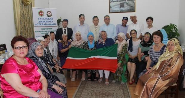 Татарская диаспора Азербайджана провела мероприятие по случаю праздника Ураза-Байрам
