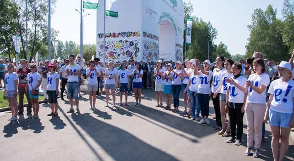 В Красноярске прошел Федеральный Сабантуй 2015