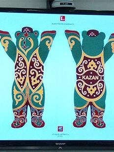 """""""Tht Minis United Buddy Bears"""" тагы татар аюсы — түбәтәйле, камзуллы һәм читекле"""