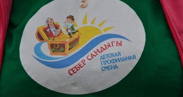 В Новосибирске впервые состоялся детский Сабантуй