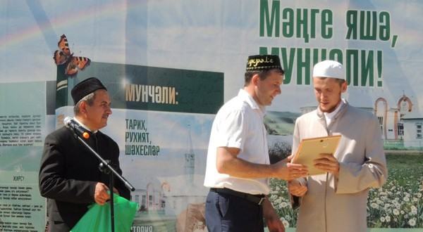 16 августта Мунчәлидә зур дини чара көтелә