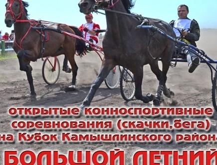 Конные скачки — жемчужина татарского национального духа