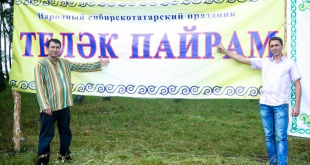 В Омской области провели «Теләк пайрам»