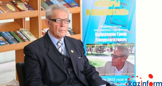 "In Almaty, encyclopedia ""The Tatars in Kazakhstan"" presented"