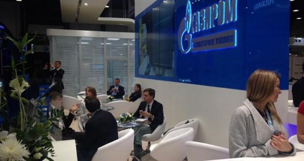 В Петербурге начал работу газовый форум