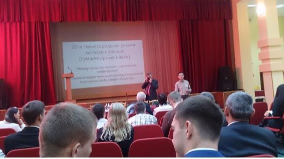 The ways of interethnic accord was discussed at international conference in Arzamas