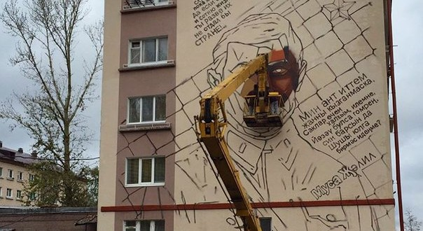 In Kazan, on the wall of the five-story building a huge portrait of Musa Jalil painted