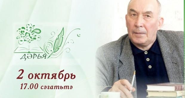 Вечер-встреча с народным поэтом Республики Татарстан Равилем Файзуллиным