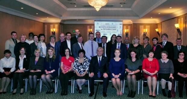 Международная образовательная выставка «Образование и Профессия — 2015» в Ташкенте