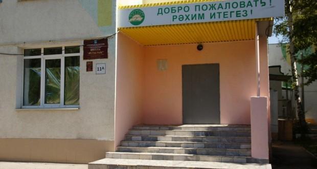В Самаре пройдет олимпиада по татарскому языку и литературе