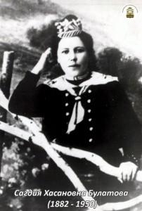 Булатова