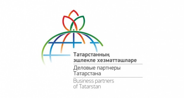 "Draft resolution adopted by forum ""Business partners of Tatarstan"""