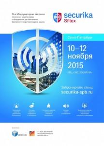 Securika_Sfitex_15_A4