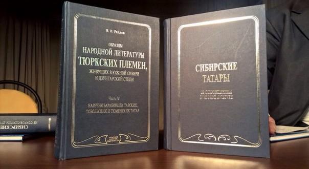Ученые из Турции и Татарстана посетили Тюменскую область