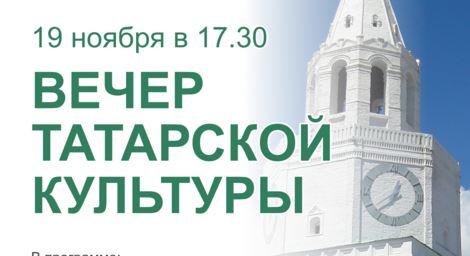 Петрозаводскта Татар мәдәнияте көне