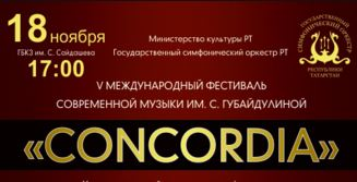 Music by Tatar composers at the festival «Concordia»