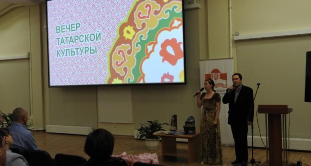 Вечер татарской культуры в Карелии