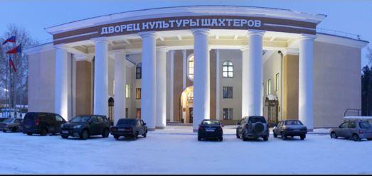 Кемеровода Хәния Фәрхинең юбилей концерты