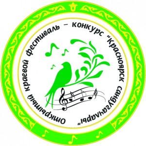 лого Красноярск