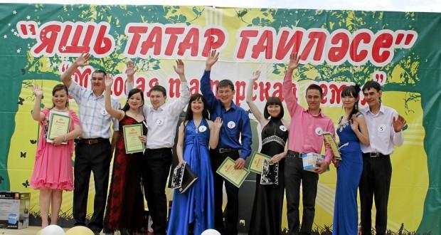 Конкурс «Молодая татарская семья» объявляется открытым