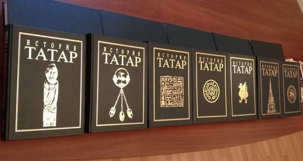 Татар тарихы — 7 томда