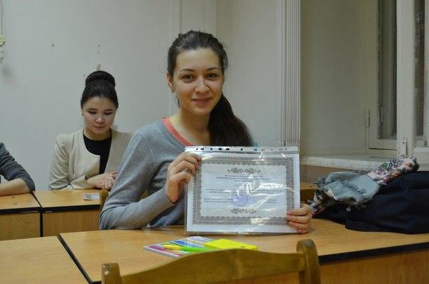 Абдразакова алсу тюмень фото 674-713