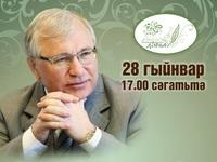 В литературной гостиной «Дәрья» состоится вечер, посвященный творчеству Разиля Валеева