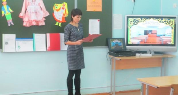 В Азигуловской школе — лучший кабинет родного языка