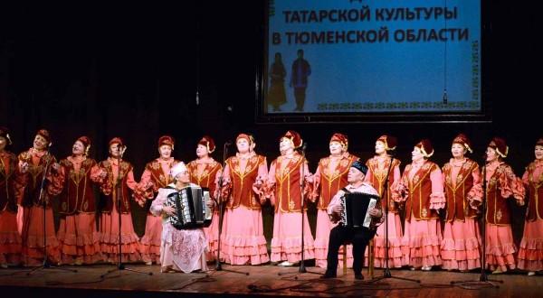 Дни татарской культуры в Тюменской области