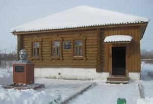 Музей Такташа в Сыркыды