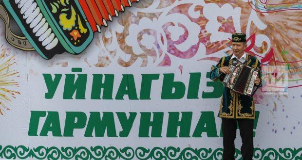 В Кировской области состоится фестиваль «Уйнагыз гармуннар»