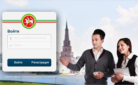 Новый набор в «Ана теле»: учим татарский онлайн!