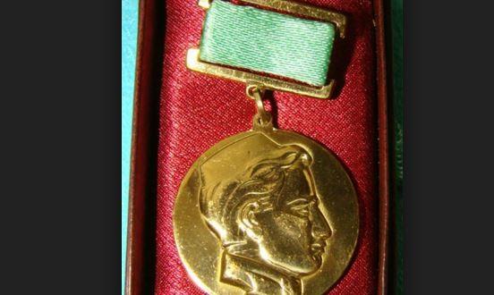 Дан старт по государственным премиям Татарстана имени Габдуллы Тукая