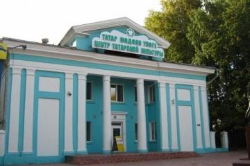 Ульяновск өлкәсендәге татар театрлары ярыша