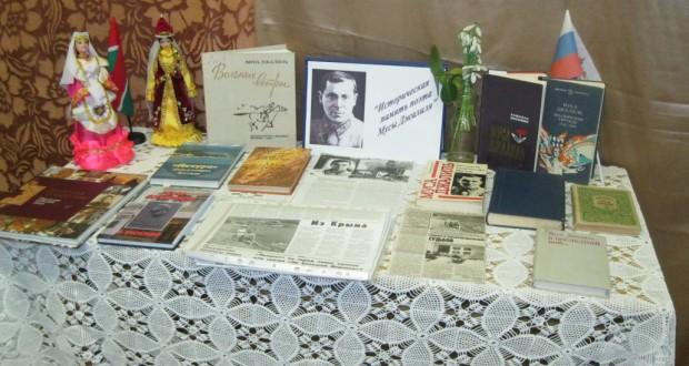 Встреча памяти Мусы Джалиля