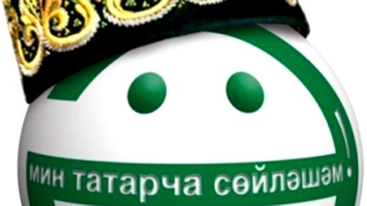 Школа изучения татарского языка