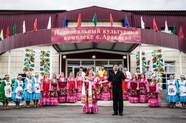 фото: tatary-urala.ru