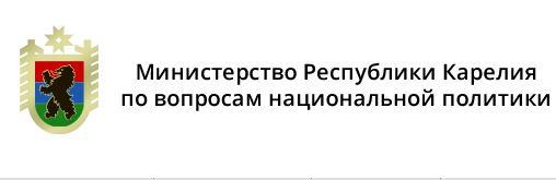 Карелиядәге «Чулпан» татар мәдәнияте үзәге проекты җиңеп чыкты