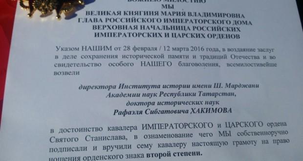 Заслуги российских мусульман перед династией Романовых