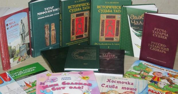 Книга – лучший подарок, особенно библиотеке!!!