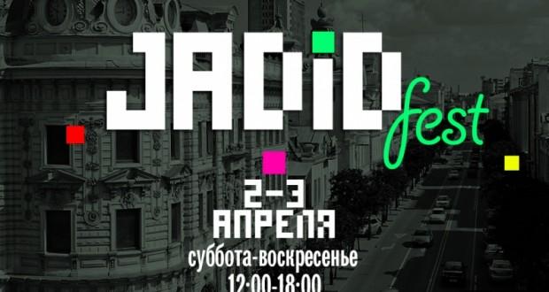 Фестиваль «JADIDFEST»
