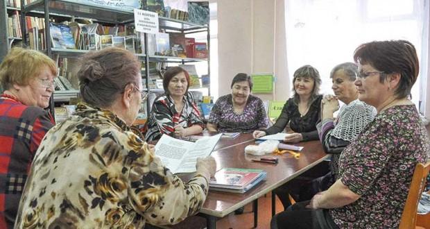 Уроки татарского