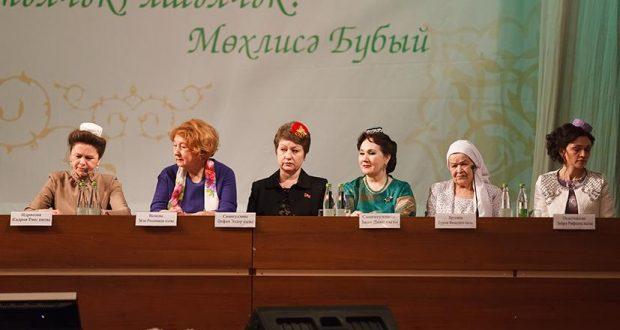 Татар хатын-кызлары алдында торган бурычлар тау кадәрле