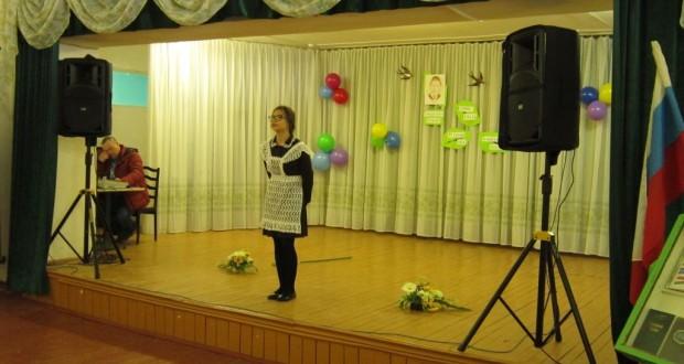 «Тукай замандашлары» дип исемләнгән VI Бөтенроссия уку бәйгесенең муниципаль туры